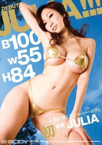 B100 W55 H84 DEBUT JULIA