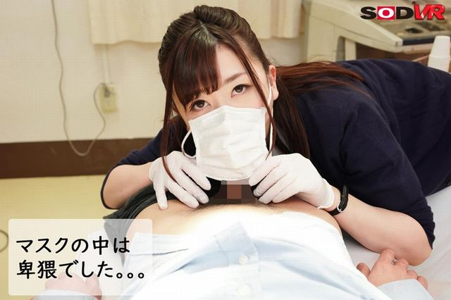大浦真奈美の歯科助手VR