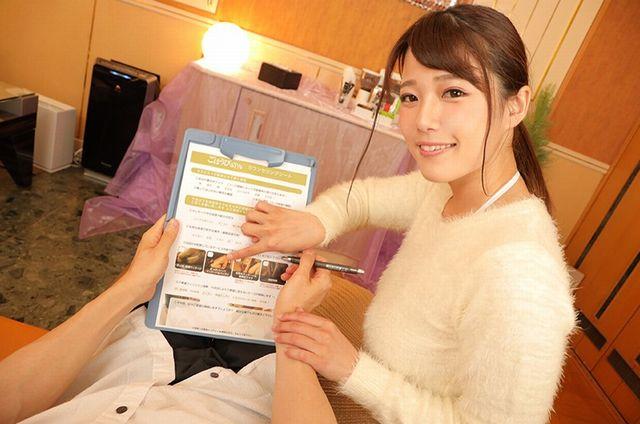 佐知子とごほうびSPAのコラボVR_カウンセリング